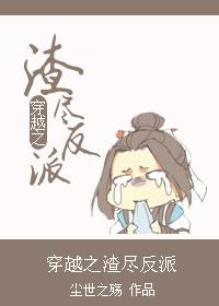 凤逆天下:冥王毒宠邪魅妃