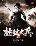 江湖刀剑客
